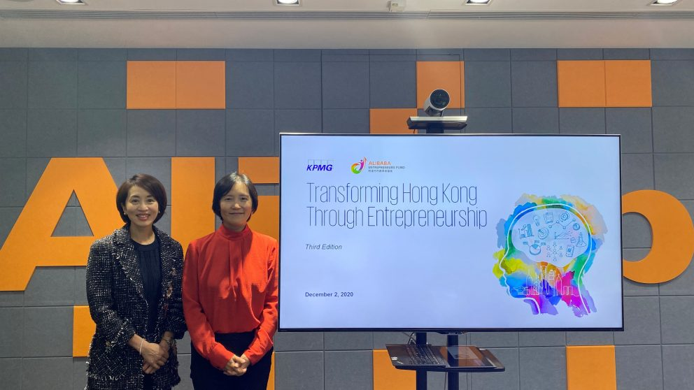 Cindy Chow Irene KPMG