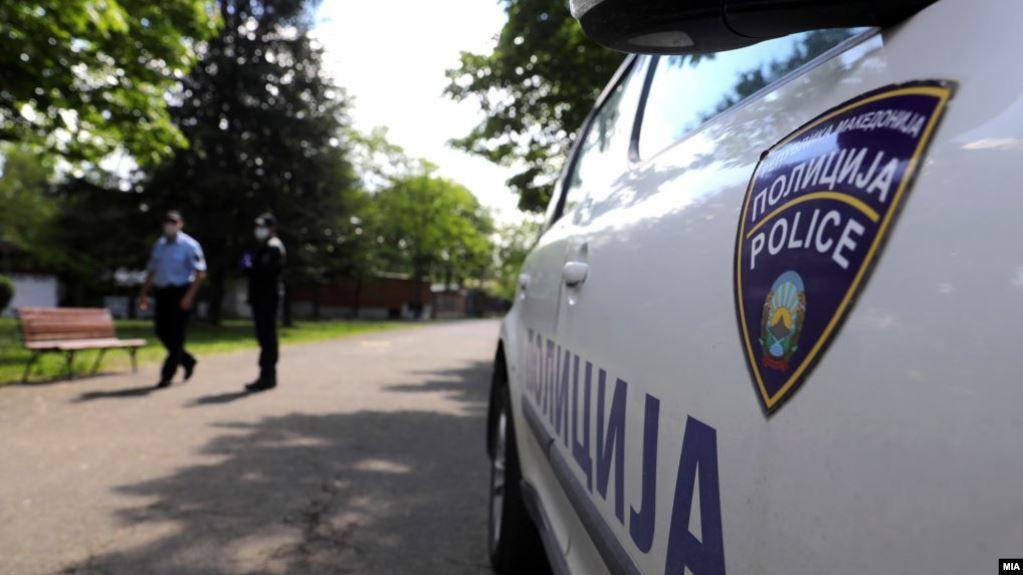 North Macedonia Police