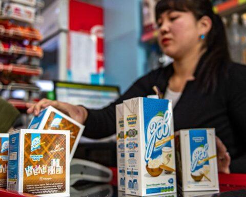 milk cash mongolia