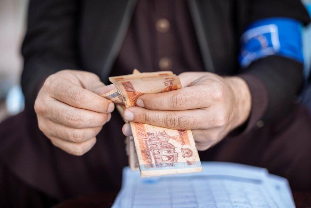 Afghan Money